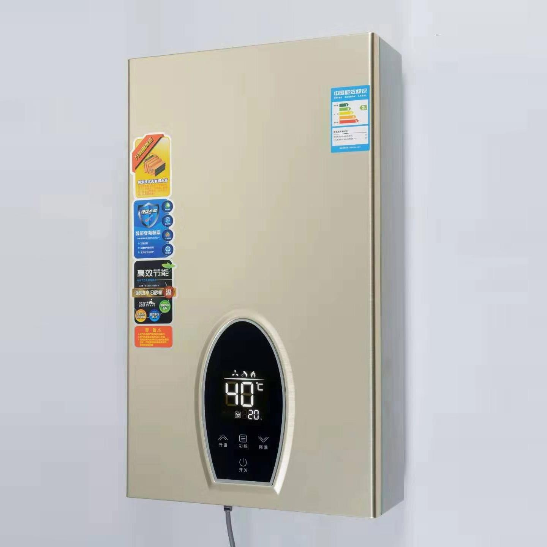 788香槟金-13L燃气热水器