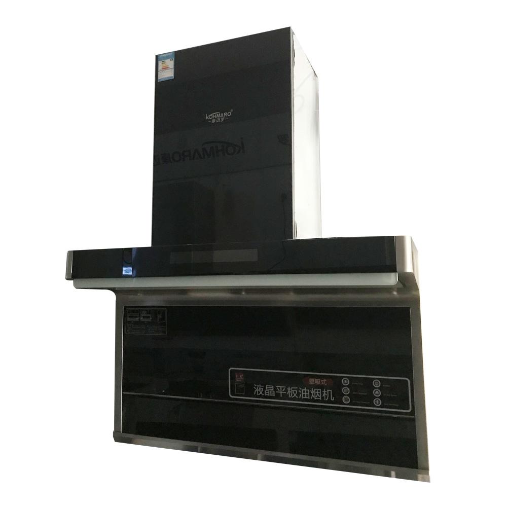 7002液晶平板油烟机