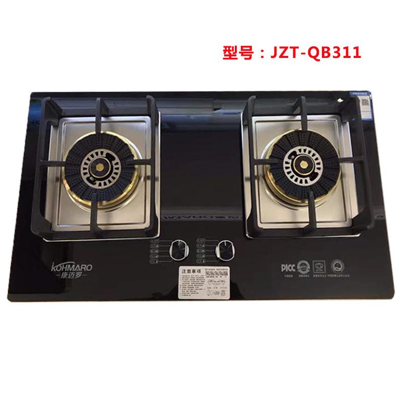 JZT-QB311飞速直播体育直播