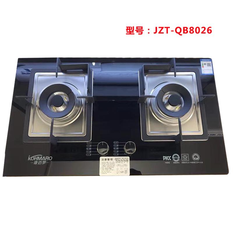 JZT-QB8026飞速直播体育直播