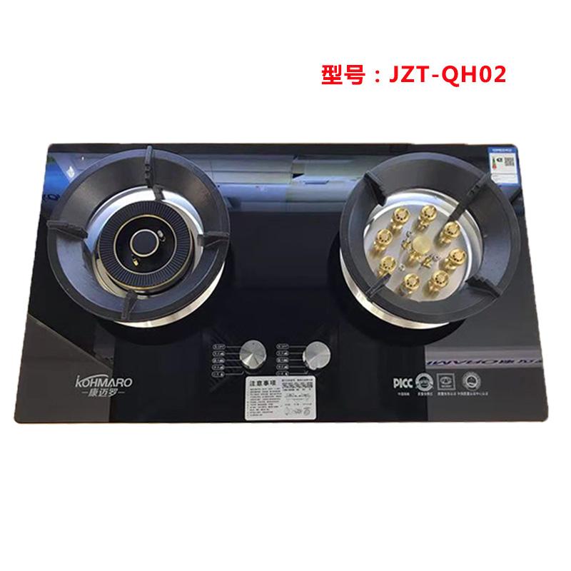 JZT-QH02飞速直播体育直播